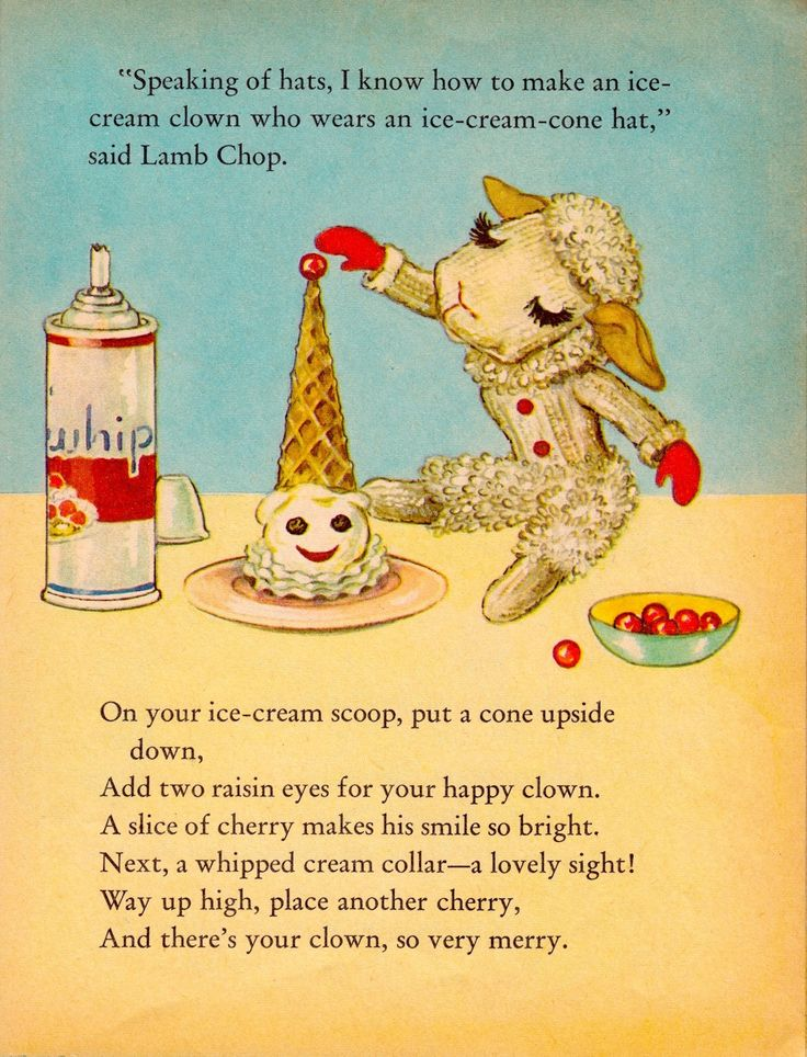 PARTY IN SHARILAND Little Golden Book (1959) Shari Lewis & her puppets show you how to throw a party. Lamb Chop makes a Clown out of icecream. (minkshmink)
