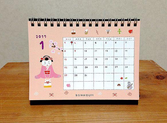 2017年JAPAN卓上カレンダー(相撲、舞妓さん、忍者、歌舞伎)など和風モチーフのゆるいイラストのカレンダーです。使いやすい卓上サイズで書き込みできるタイプです。サイズはA6サイズW105×H158×D86。紙質はヴァンヌーボVGスノーホワイト195kg。厚めのしっかりした紙質で、白めのざらっとした肌触りです。1月舞妓さん2月歌舞伎3月お相撲さん4月花咲か爺さん5月金太郎6月歌舞伎7月弥次さん喜多さん8月お相撲さん9月忍者10月落語11月悪代官12月忍者配送は基本的に日本郵便のスマートレター(180円)になります。
