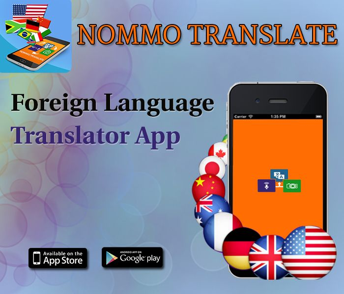 Incredibly easy to use NOMMOTRANSLATE is one of the best