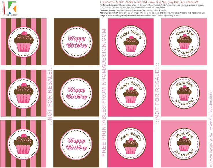 Free printable #Cupcake_Toppers by Kroma Design Studio