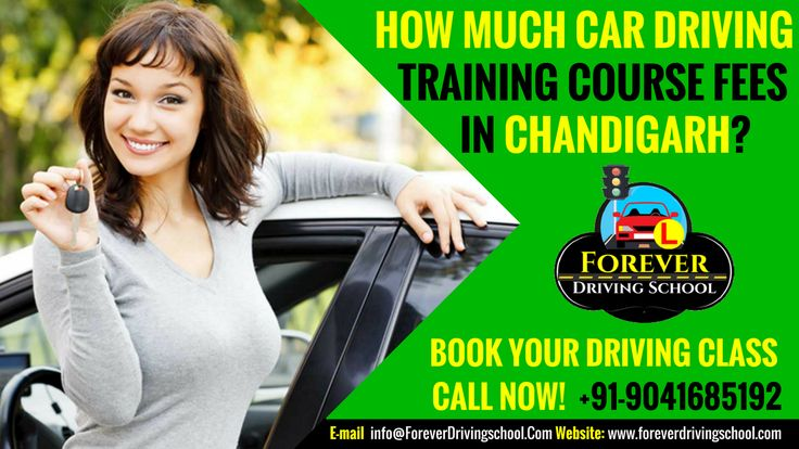 How Much Car Driving Training Course fees in Chandigarh?
