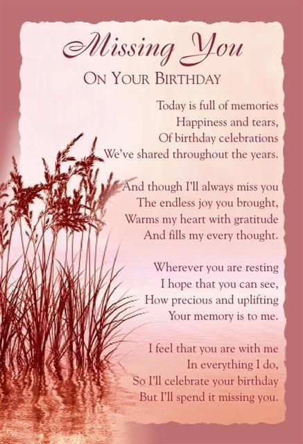 Birthday Wishes in Heaven | Graveside Bereavement Memorial Cards B Variety You Choose | eBay: