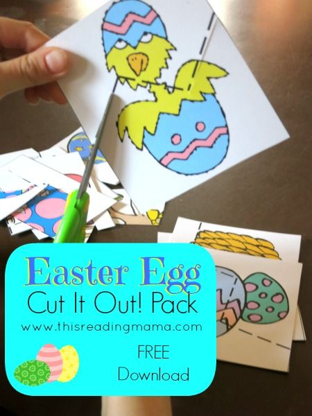 FREE Easter Egg Cut it Out! Pack ~ great for fine motor skills! Four levels of cutting (1) straight lines, (2) curvy lines, (3)zigzags, and (4) shapes | This Reading Mama