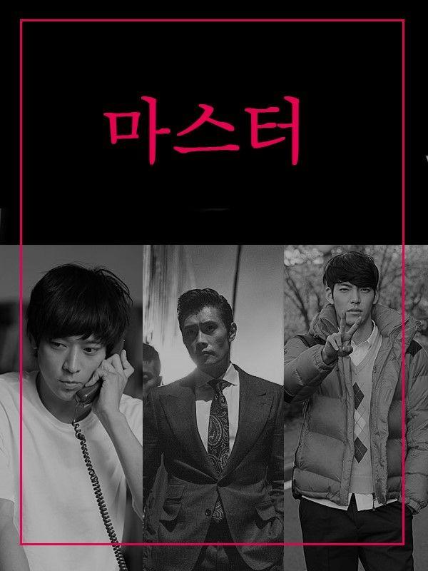 Lee Byung-hun, Kim Woo-bin, Gang Dong-won shown in 'Master'