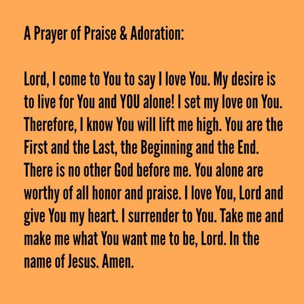 A #prayer of #praise and #adoration.