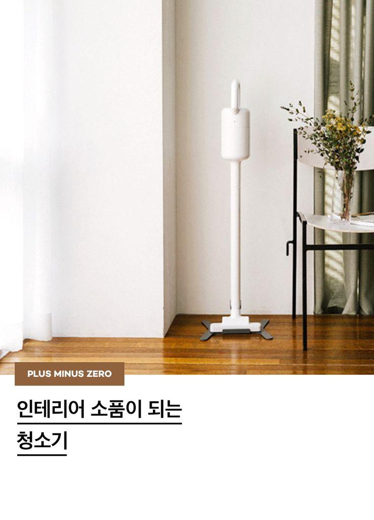 12 best DIY \ Idea Goods images on Pinterest Craft ideas, Korea - farbe für küchenrückwand