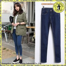 European And American Plus Size Traight Ladies Jeans Trousers Best Buy follow this link http://shopingayo.space