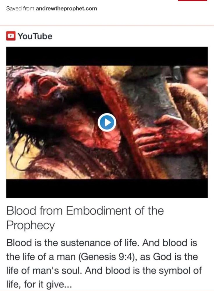 Blood from Embodiment of the Prophecy http://www.andrewtheprophet.com/11301/260257.html