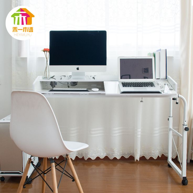 IKEA simple tilt <b>bed laptop table lazy</b> to move across the <b>bed</b> home ...