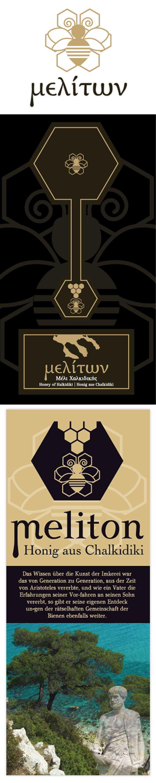 Μελίτων. Σχεδιασμός  Λογότυπου, ετικετών και banner.