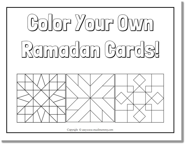 Best 25+ Ramadan cards ideas on Pinterest Eid islam, DIY eid - eid card templates