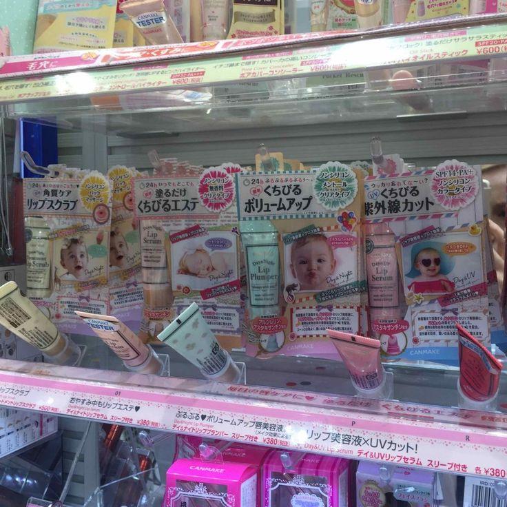 OSTOLAKOSSA: Japanissa kosmetiikkatuotteita mainostetaan vauvojen kuvilla!