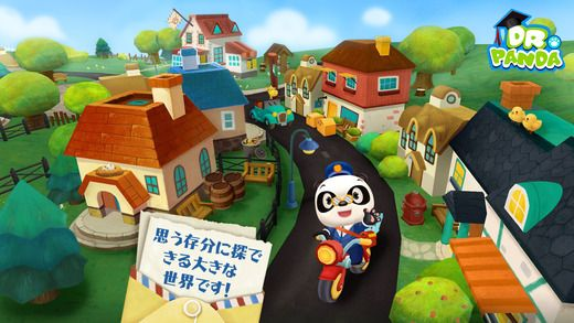 Dr Pandas Mailman