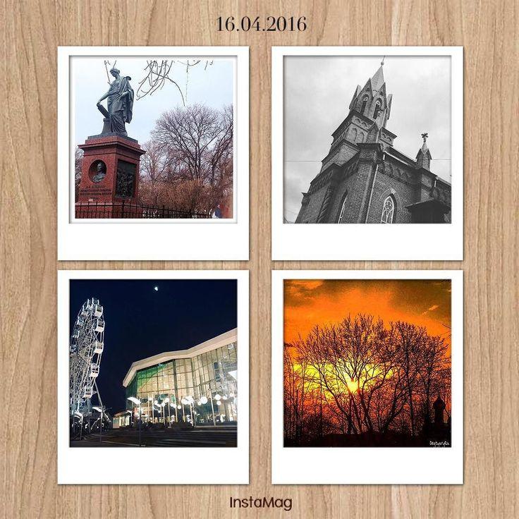 Добрый вечер.  Очередная порция фотографий нашего города которые хочется распечатать.  #журналБОФТ #ульск #ульяновск #ulsk #ulyanovsk