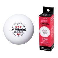 Мячи для настольного тенниса Nittaku 3* Premuim Plastic 40+ x3