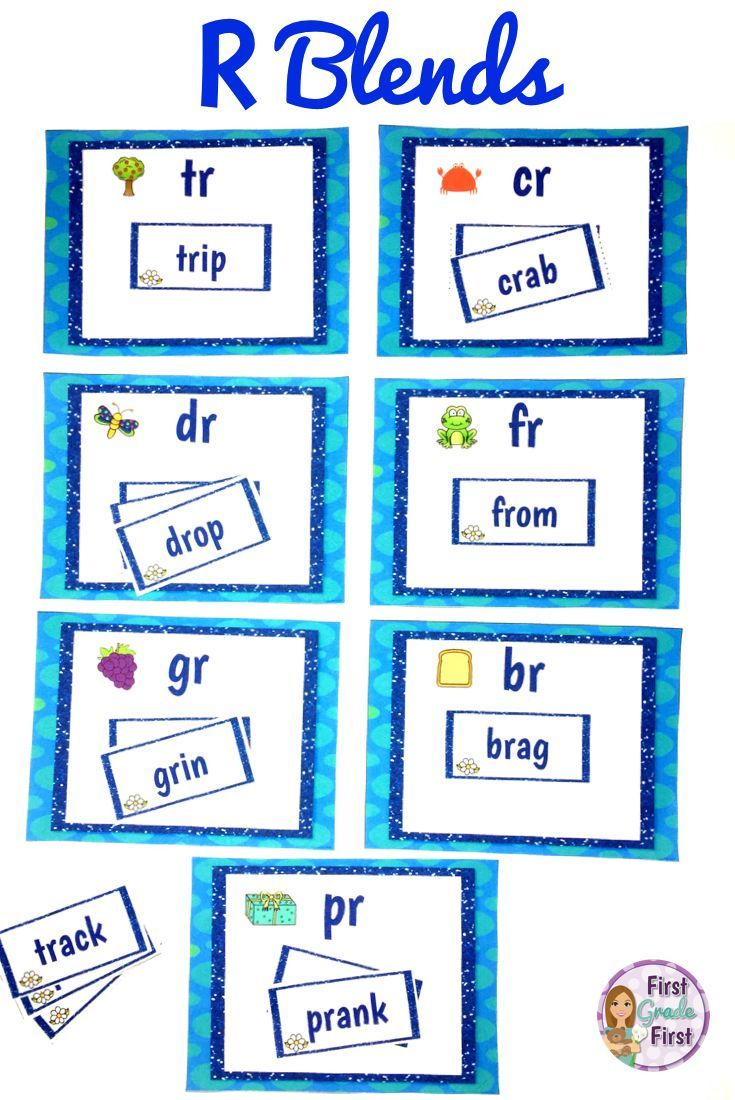 Worksheets R Blends Worksheets r blends activities first grade fun pinterest phonics centers and worksheets