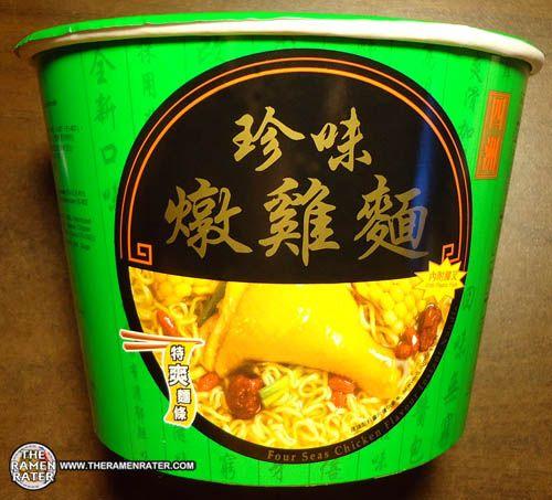 #1005: Four Seas Chicken Flavour Instant Noodles