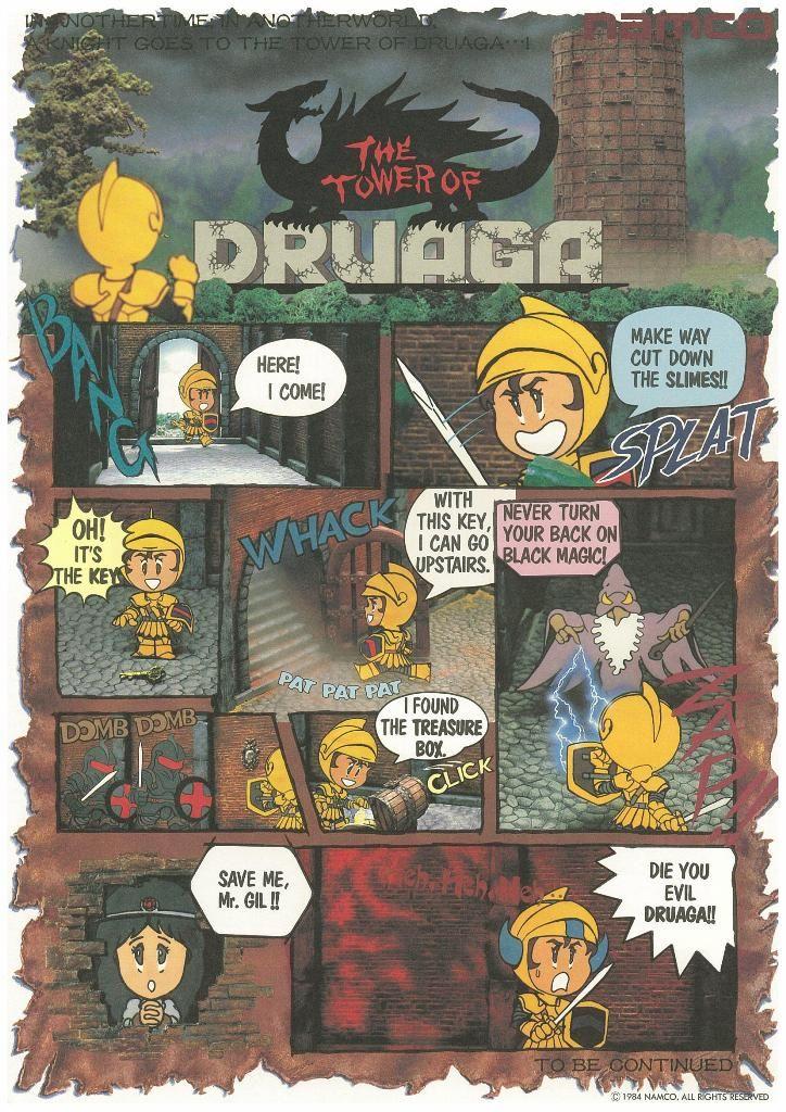 namco The Tower of Druaga poster                                                                                                                                                                                 More