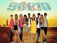 Free Streaming Video 90210 Season 5 Episode 10 (Full Video) 90210 Season 5 Episode 10 - Misery Loves Company Summary: Silver and Teddy still have problems with the pregnancy situation. Ashley reveals to Liam she is obsessed with him as Annie and Naomi drive along the coast to rescue him. However after Annie gets involved with them she fires a gun and someone gets shot.