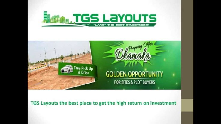 The project details of TGS Layouts in #Bangalore find your plots or sites in the demanding residential area of the city with TGS for better return on your investment in future.