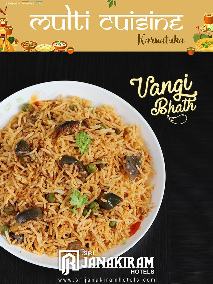 Besides gold and sandalwood, Karnataka is famous as the land of taste, spice and much more that's nice.  Vangi bath is a unique tasting brinjal rice recipe from karnataka cuisine.  Lets check it's wonderful recipe.  #srijanakiram #multi_cuisine #vangi_bhath