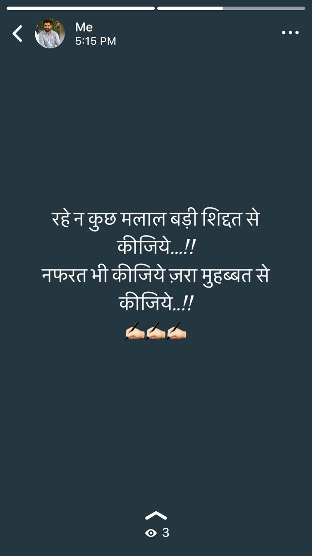 Pin By Huma Parveen On Shayeri: Pin By Parveen Chawla On Shayari
