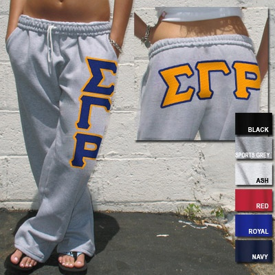 Sigma Gamma Rho Sorority Open Bottom Sweatpants #Greek #sorority #clothing #sigmagammarho #SGRHO