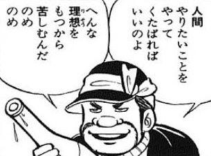 kyozyaku2:    on 2chan.net [ExRare]