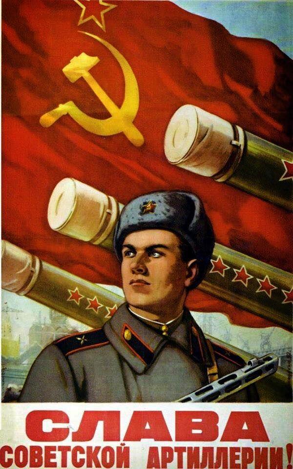 'Glory To Soviet Artilery' Soviet Poster