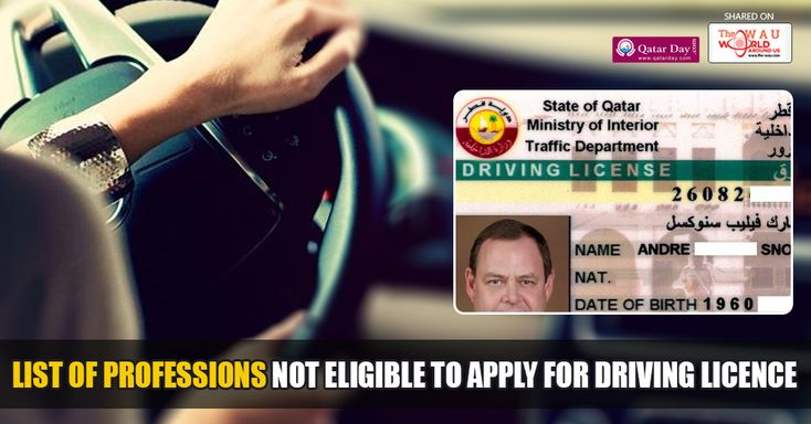 The country's traffic department had issued a circular limiting the issuance of driving licences to certain categories of expatriate ...