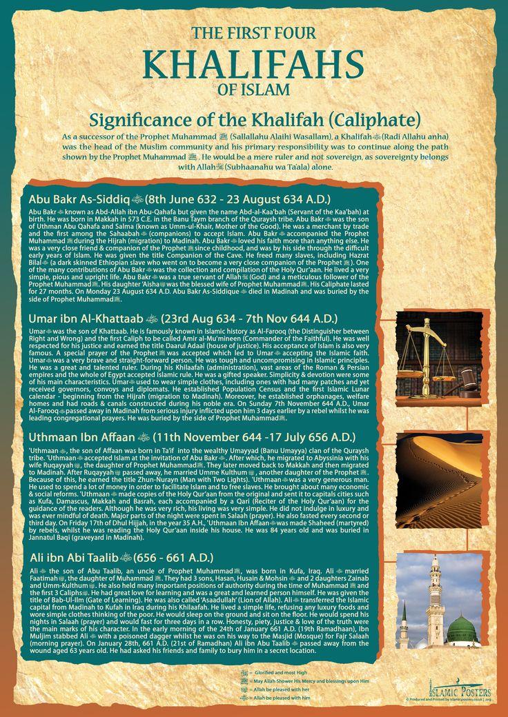 the-first-four-khalifas-of-islam.jpg (3508×4961)