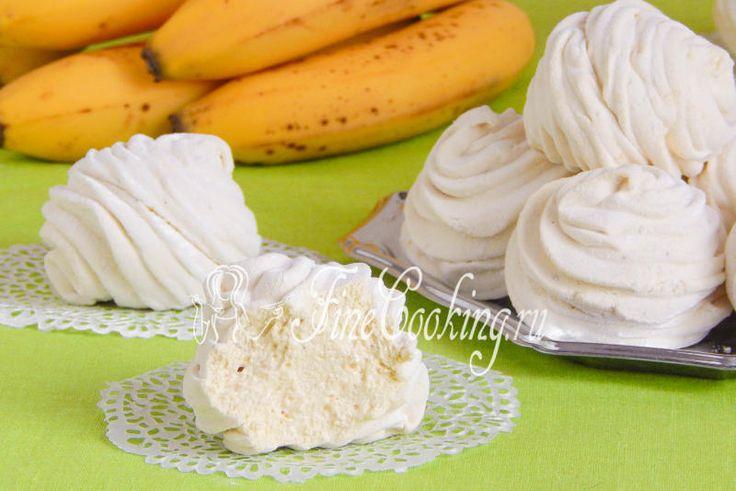 Банановый зефир - рецепт с фото