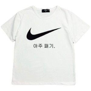 Korean Nike Shirt via Cloud 97. Click on the image to see more!