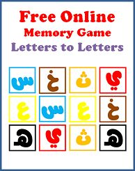 Alphabets Memory Game   Arabic Playground