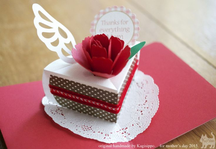 [How to make a paper pattern] Mother's Day carnation cake (pop-up) | Pop-up Card (pop up card) by Kagisippo