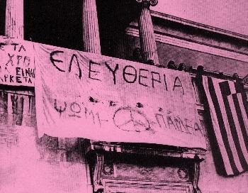 Athens Polytechnic uprising, 17/11/1973