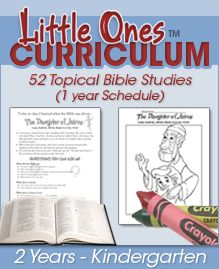 Free Bible Curriculum - downloadable mini lessons and activity sheets in PDF files :)