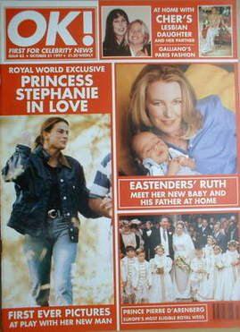 OK! Magazine - Cover, October 31, 1997 - Princess Stephanie and Jean-Raymond Gottlieb