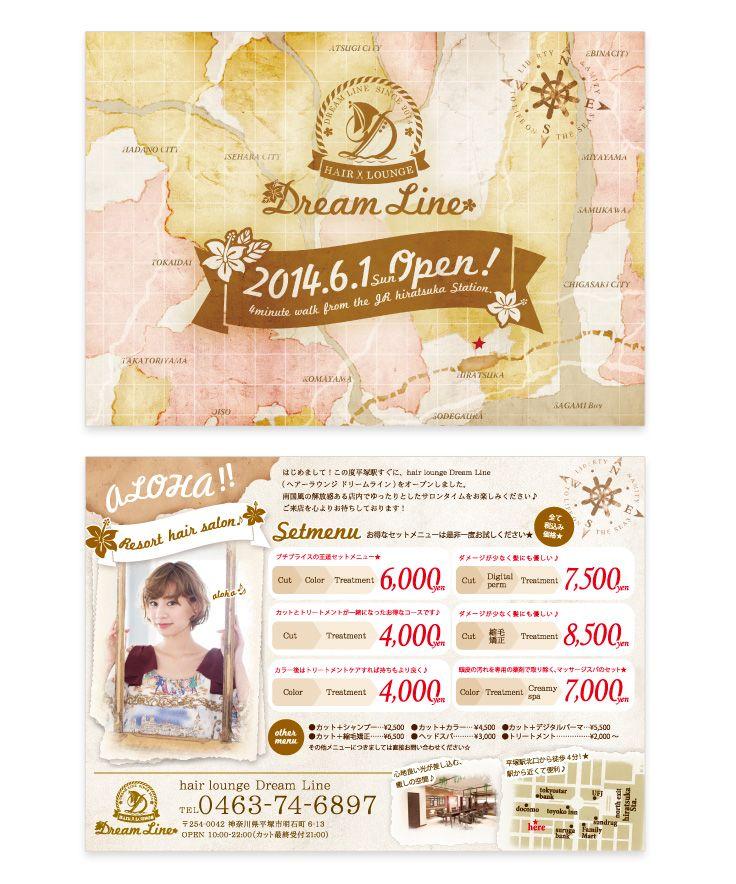 Dream Line_Flyer | Beauty salon graphic design ideas | Follow us on https://www.facebook.com/TracksGroup |  美容室 チラシ フライヤー デザイン