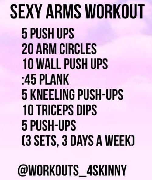 sexy arms workout
