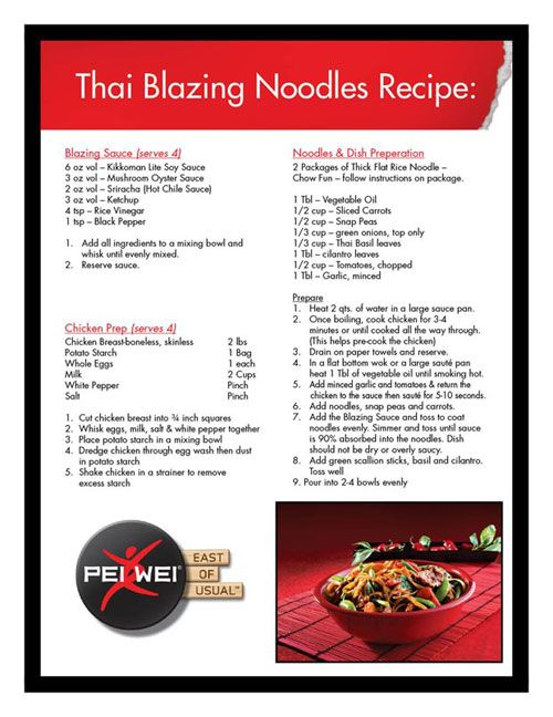 Pei Wei Thai Blazing Noodles Recipe. This is my favorite at Pei Wei!