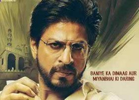 Raees Full Movie Download, HD,Watch Online Free, MP4 after jan 25 : Hi raees full hd movie download of Shah rukh khan raees movie 2017. indian news site is confirmed