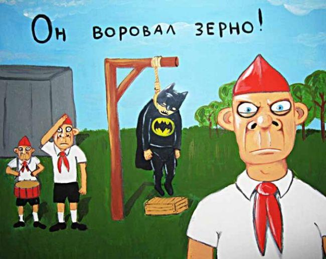 'Batman's execution' by Vasja Lozhkin
