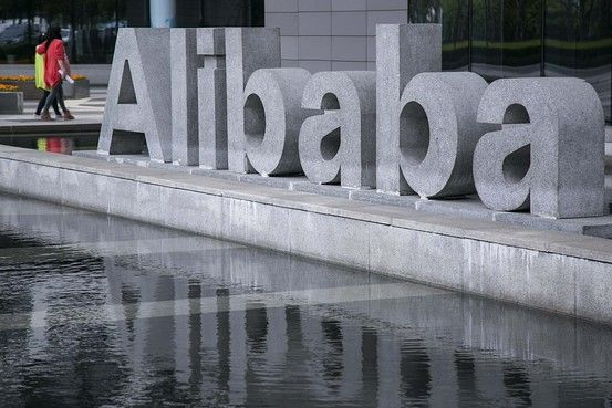 Alibaba Gives More Details About Internet Business in New IPO Filing - THE WALL STREET JOURNAL #Alibaba, #Business