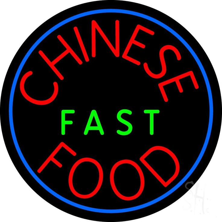 Round Chinese Fast Food Neon Sign 26 Tall x 26 Wide x 3 Deep, is 100% Handcrafted with Real Glass Tube Neon Sign. !!! Made in USA !!!  Colors on the sign are Red, Green and Blue. Round Chinese Fast Food Neon Sign is high impact, eye catching, real glass tube neon sign. This characteristic glow can attract customers like nothing else, virtually burning your identity into the minds of potential and future customers.