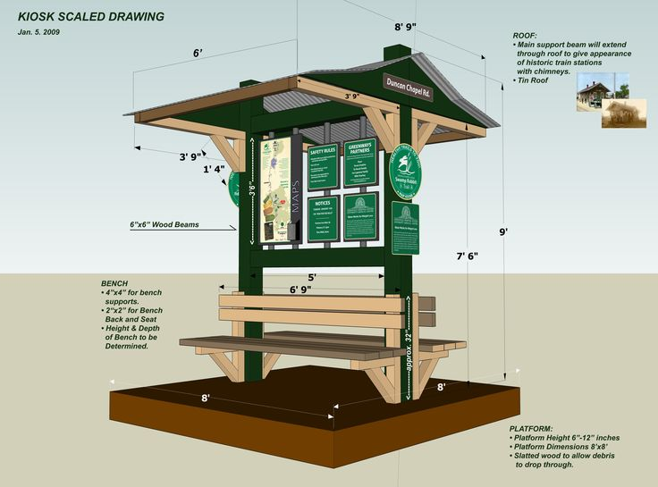 Outdoor park kiosk design google search kiosks for Architecture kiosk design