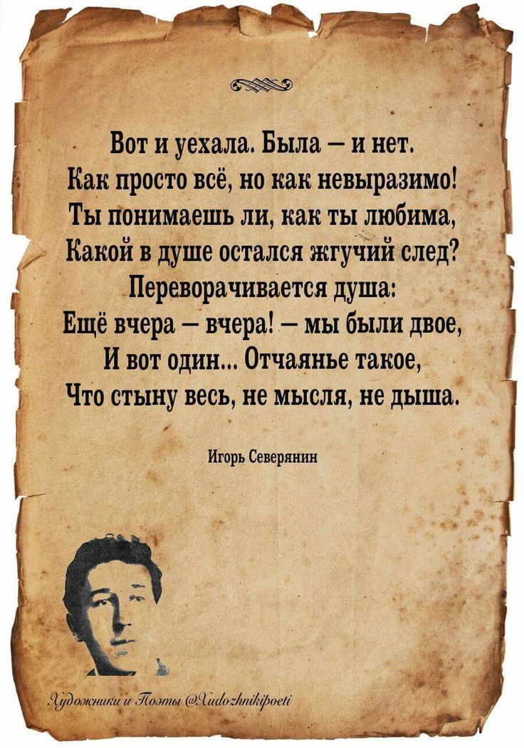 Russian Literature By 55