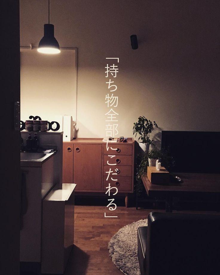 シンプルライフのお手本♡人気インスタグラマーゆりさん(@yur.3)の名言14選 - LOCARI(ロカリ)