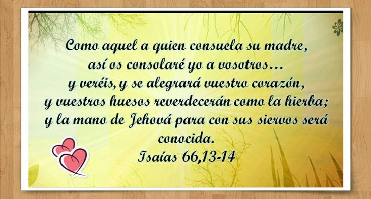 ISAIAS 66:13-4 #DiosTeAmayPeleaporsusHijos...