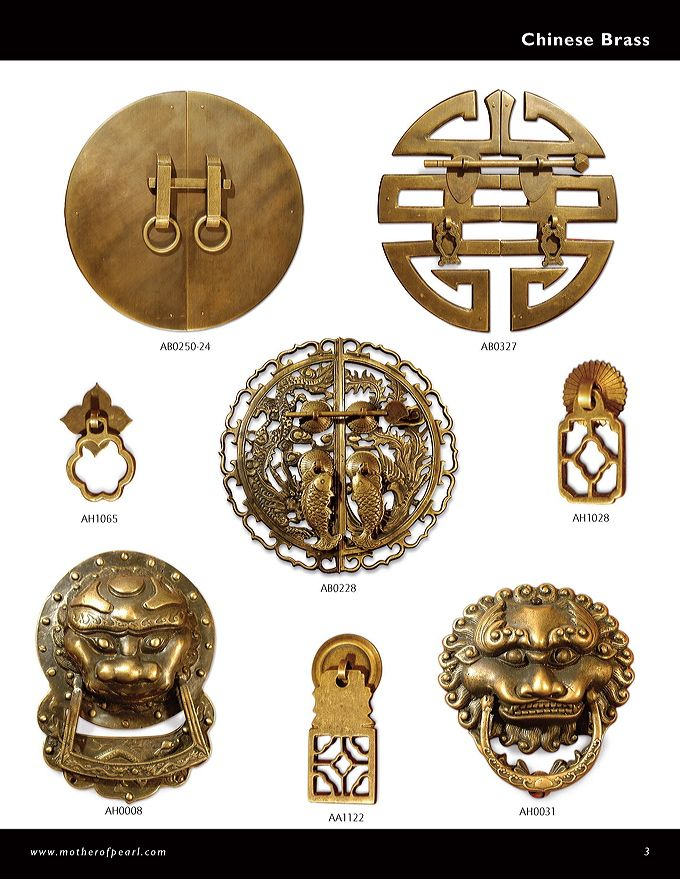 These Decorative Handles And Pulls Would Provide The Finishing Touches To A Beautiful Asian Themed Kitchen